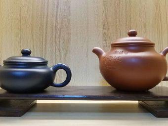 斗记茶业·宜心茶舍