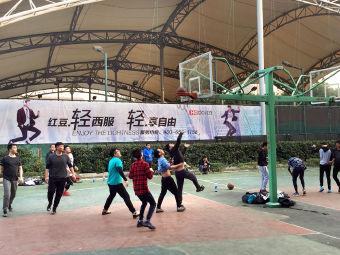 体育公园篮球场(健康路老体店)