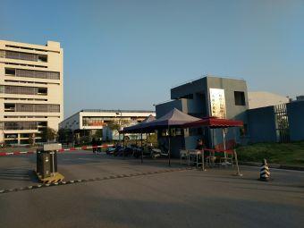 广西壮族自治区南宁高级技工学校(陈西路店)