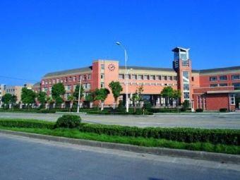 杭州第二中学