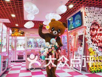 PinkDream娃娃机主题店(新世界百货店)