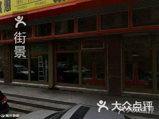可亲可爱儿童摄影(新城店)-图片-温州-大众点评网