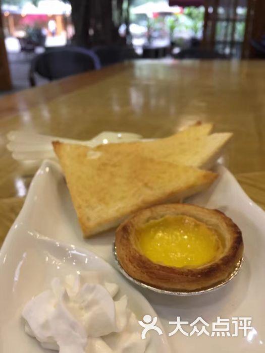 火山口图片-咖啡-海口美食-大众点评网美食車火站新竹图片