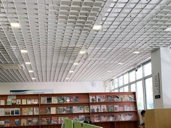 东昇图书馆