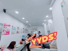 娜娜美甲美睫生活馆的图片