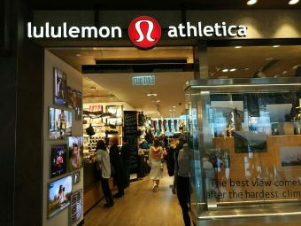 lululemon athletica(中環金融街店)