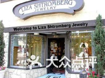 Designer Jewelry by Liza Shtromberg