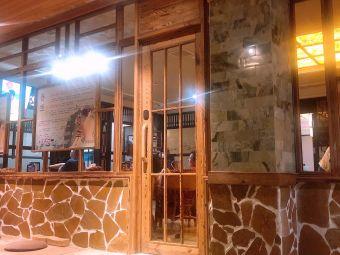亚龙湾洗浴休闲会馆