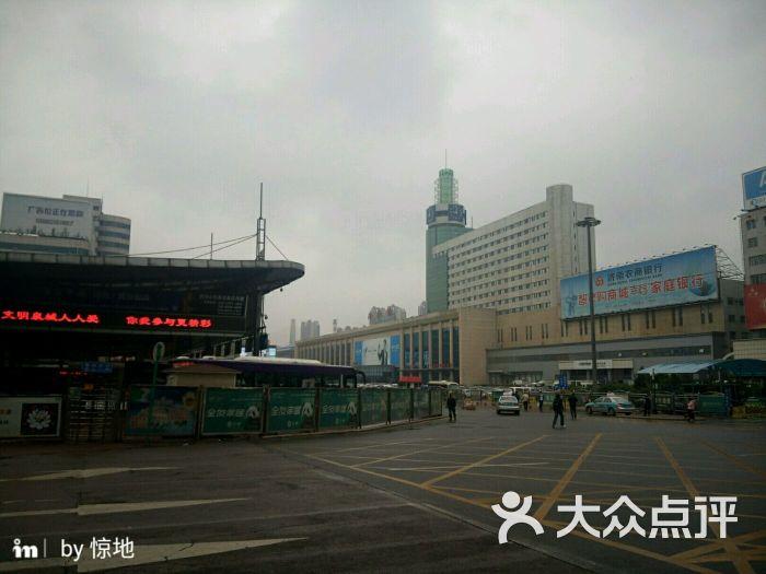 广场汽车站-图片-济南生活服务-大众点评网