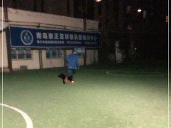 宁化路足球训练场