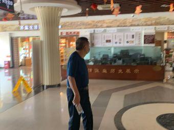 清浦古盐河服务区国家电网电动汽车充电站