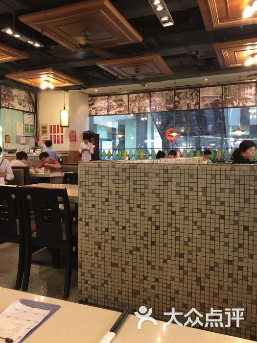 九龙冰室茶餐厅(中山公园店)的点评