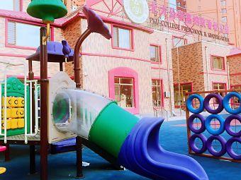 北大公学幼儿园(塞纳欧香店)