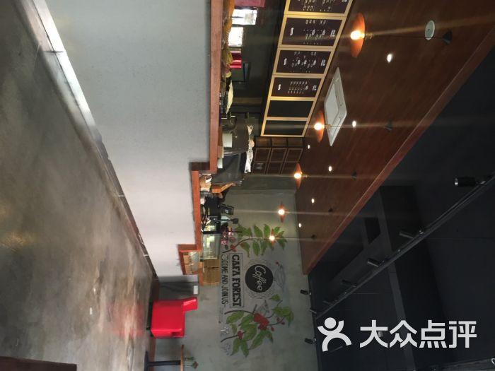 咖法森林kaffa forest-图片-广州美食-大众点评网