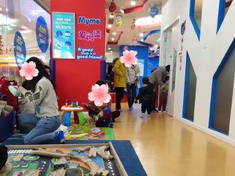 美吉姆国际早教中心(九方购物中心店)