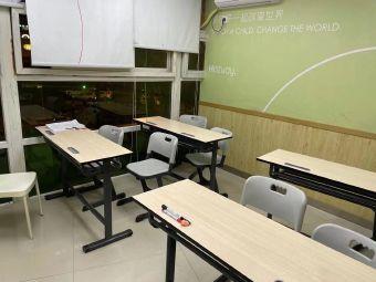 快乐学习(吕厝校区)