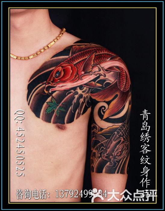 绣客纹身-男士半胛鲤鱼纹身
