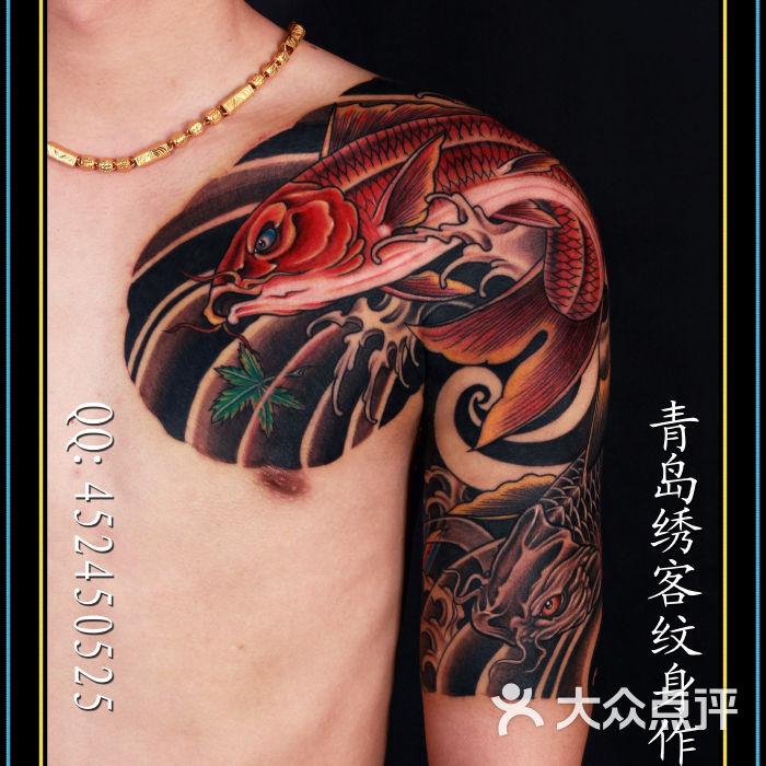 男士半胛鲤鱼纹身 荷花 花臂纹身龙鱼 金鱼 图腾纹身图案大全
