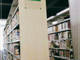 黄岐图书馆(南海区店)