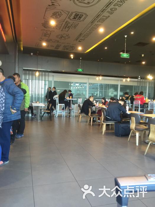 太平国际机场怎么样,好不好的默认点评-哈尔滨-大众