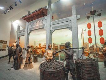 中国淮扬菜文化博物馆-办公区域