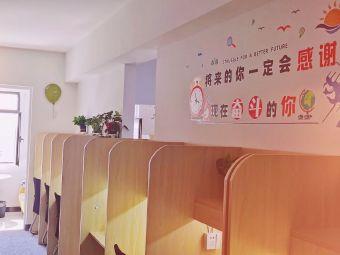 24H 共享自习室(万达广场店)