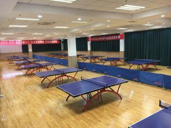 常大乒乓球工作室