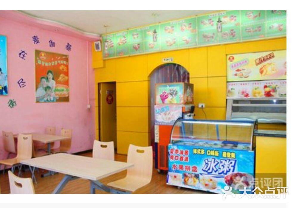 背景墙 房间 家居 设计 卧室 卧室装修 现代 装修 993_699