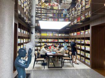 泰慢·文旅城市书房