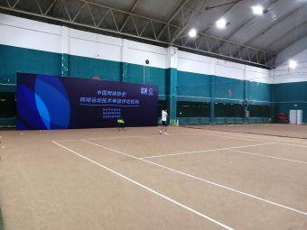 包头职业技术学院-网球馆