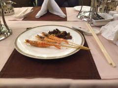 王宝和上海餐厅的烤虾