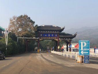 雪窦山风景区观光车停车场-出入口