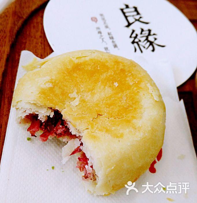 大跹b,9櫹b_玫瑰花饼