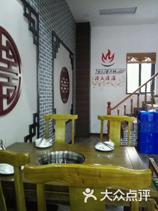 重庆港上渣渣老图片-美食-连云港火锅搜狗小米版图片
