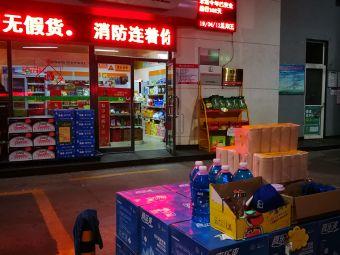 中石化(淄博张店15站)