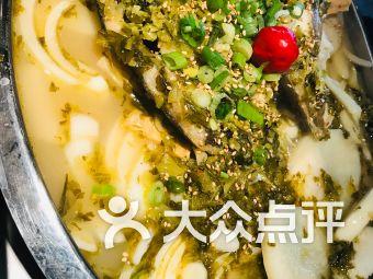 麻省理功-深海烤魚