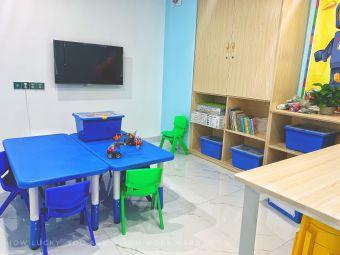 乐贝思创意教育中心