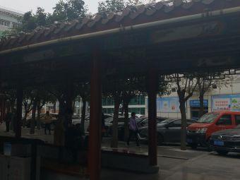 济宁市第一人民医院停车场