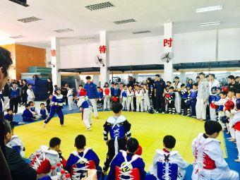 青少年跆拳道俱乐部
