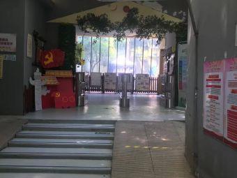 朝阳楼幼儿园
