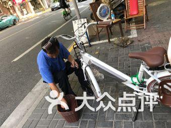 自行车电动车摩托车修理