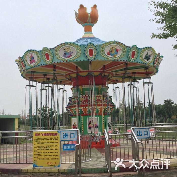 奉化游乐园