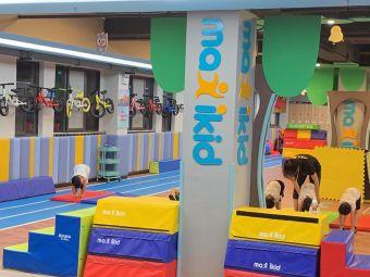 max ikid国际青少儿运动馆(华夏绿城校区)