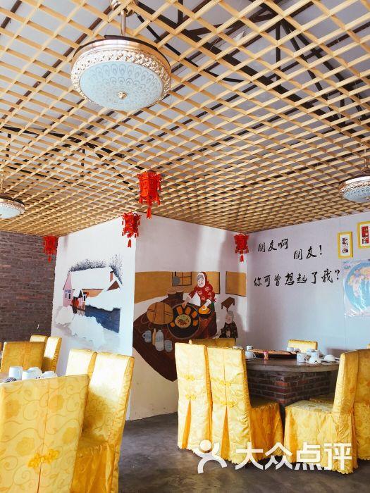 东北新农村铁锅炖图片 - 第4张