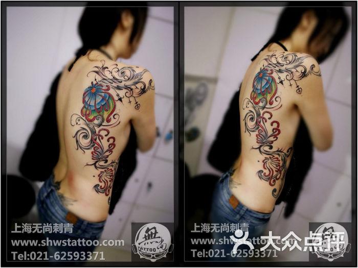 修改作品:花枝图腾纹身图案设计~无尚刺青