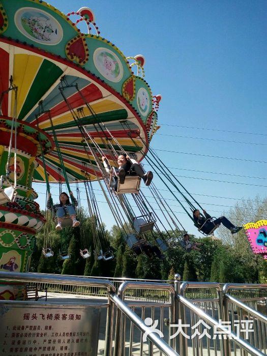 小河沿动物园游乐场图片 - 第2张