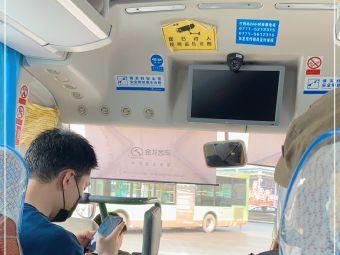 南宁火车站机场巴士站