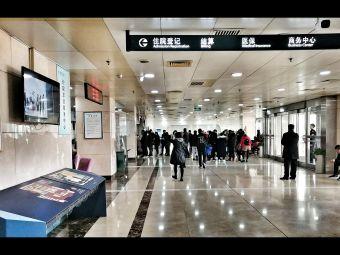 天津市泰達醫院-泰達醫院體檢中心