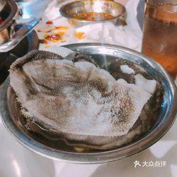贰画火锅 莲花社区店