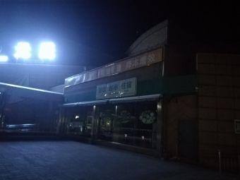 元氏服务区国家电网电动汽车充电站